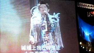 20110108 Jay Chou The Era Concert 03/21 Dragon Rider