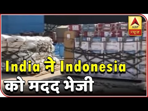Twarit Vishwa: India Sends Help To Tsunami-Quake Hit Indonesia | ABP News