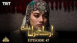 Ertugrul Ghazi Urdu | Episode 47 | Season 1