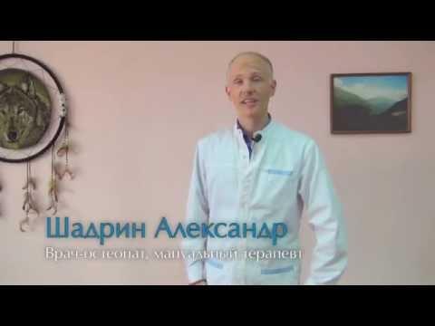 Альтернативная медицинская клиника