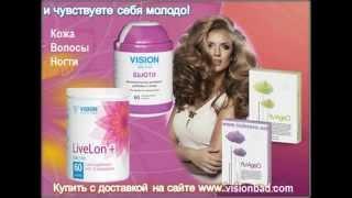 витамины компливит для женщин 45 отзывы