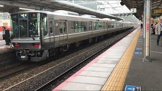 【4K】響くVVVF 日立IGBT 223系発車