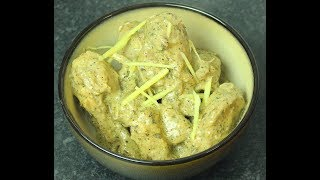 AFGHANI CHICKEN RECIPE *COOK WITH FAIZA*