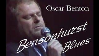 Оскар Бентон - Бенсонхерстский блюз / Oscar Benton - Bensonhurst Blues