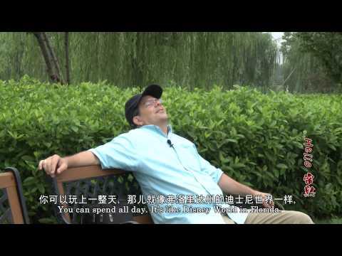 Changshu China