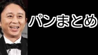 有吉弘行のSUNDAY NIGHT DREAMER より引用 画像:NAVER まとめより引用 ...