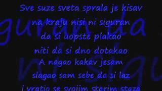 Marchelo Jedan (lyrics)