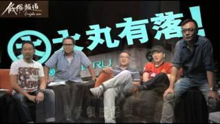 分析香港電視劇粵語主題曲興衰原因〈大丸有落〉2014-08-27 a