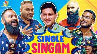 Som கோவப்பட்டா Bala தாங்கமாட்டான் : Friends Interview | Suchi, Aari | Bigg Boss Tamil | Vijay TV cмотреть видео онлайн бесплатно в высоком качестве - HDVIDEO