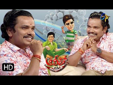 Alitho Saradaga | 8th April 2019 | Sampoornesh Babu (Actor) | ETV Telugu