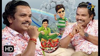 Alitho Saradaga | 8th April 2019 | Sampoornesh Babu (Actor) | ETV Telugu