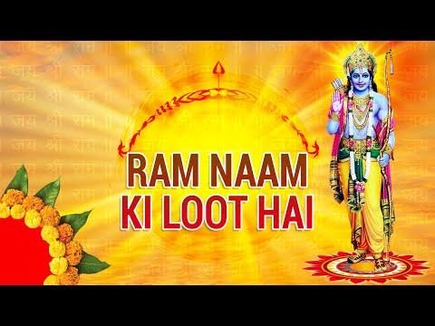 Video - https://youtu.be/rbloiRL6FgE                  રામ રામ રામ રામ રામ રામ         રામ રામ રામ રામ રામ રામ