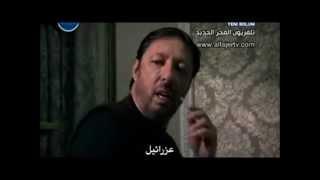 Repeat youtube video الاسود في وادي الذئاب كل حركة الاسود