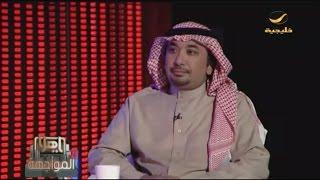 الشاعر صالح الشادي ضيف ياهلا المواجهة مع يحيى الأمير -  حلقة 1 ديسمبر 2016