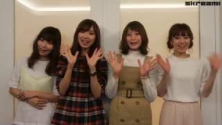 SILENT SIREN | Skream! 動画メッセージ http://skream.jp/interview/20...