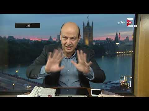 كل يوم - رد عمرو أديب على الناس اللي بتسأل هي مصر رايحة على فين !