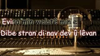 Agirê Jîyan - Evina Min - Karaoke .افينامن ولاتيمن ، كاريوكي