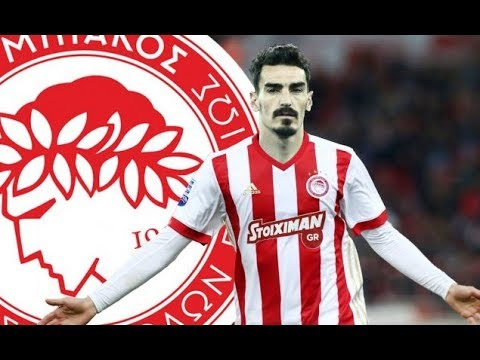 Lazaros Christodoulopoulos - Welcome To Olympiacos F.C. ᴴᴰ