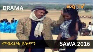 New Eritrean SAWA Drama 2016 - Mebrahtu Solomon