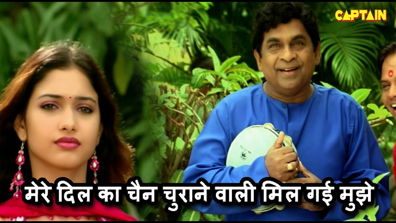 मेरे दिल का चैन चुराने वाली मिल गई मुझे || Brahmanandam Hindi Dubbed Comedy Scenes