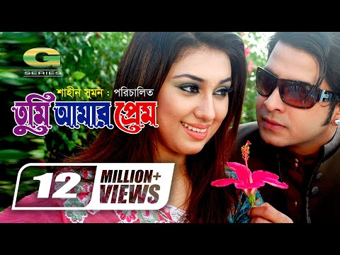 Bangla Movie | Tumi Amar Prem | তুমি আমার প্রেম | Full Movie | Shakib Khan | Apu Bishwas | Synthia