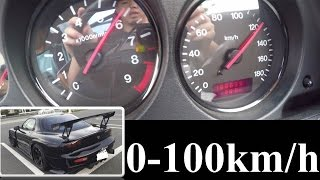 【0-100km/h 加速】 RX-7 MAZDA FD3S 4型 マツダ HKS TO4Z