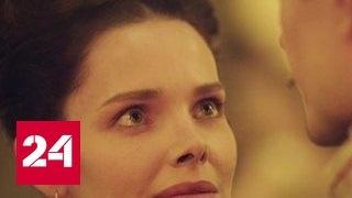 """Любовь вне времени: масштабная экранизация """"Анны Карениной"""""""