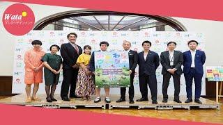 「みんわらウィーク~北海道150年~」(8月1日~8日)の開催発表...