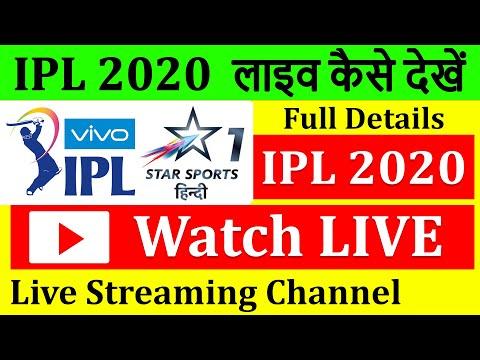 IPL 2020 Live Streaming TV Channels | Hotstar IPL 2020 Live Streaming Online, IPL Live Mobile App