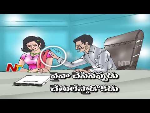 Operation JNTUK    Exposing Professors Missbehaviour with Students    Promo - 2    NTV