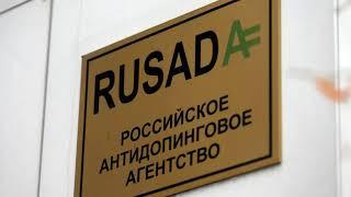 РУСАДА начало срочную проверку всех футболистов сборной России перед ЧМ-2018
