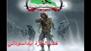 بشار الاسد جبنا الانتصار لعيونك بشار
