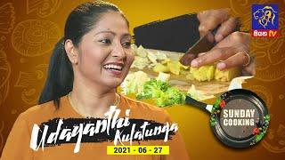 sunday-cooking-with-udayanthi-kulatunga-27-06-2021