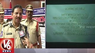 Cyberabad Commissioner Sajjanar Face To Face Over Sun Pariwar Scam | Hyderabad | V6 News