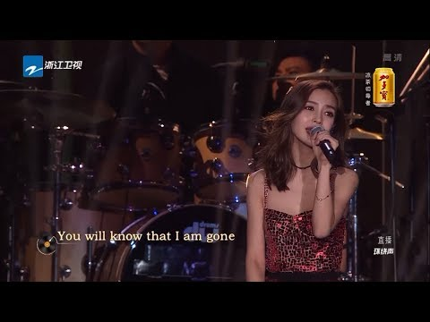 【CLIP】Angelababy《Five Hundred Miles》�领跑演唱会�1230 [浙江卫视官方HD]