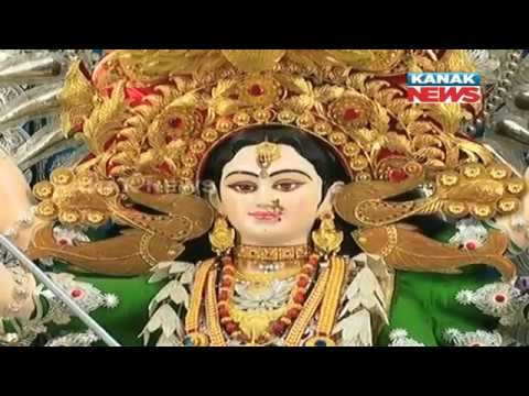 Durga Puja 2018: Rituals Of Goddess Durga In Chauliaganj , Cuttack