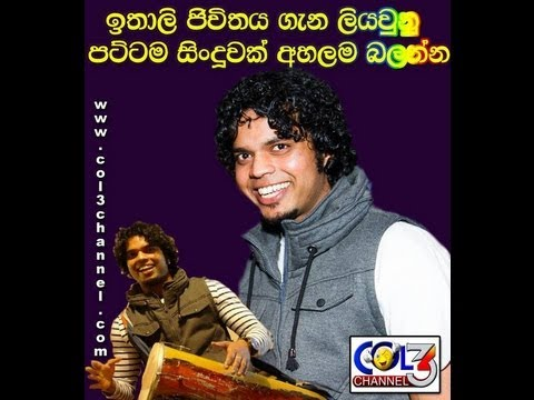sri lankan funny song ( chipmunk version ) ENGLISH SUB