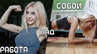 Моя домашняя тренировка для похудения Танцевальная тренировка DANCEFIT Влог