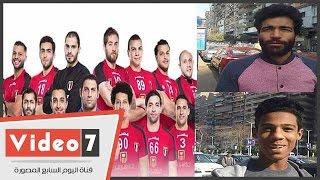 بالفيديو.. الجمهور المصرى للاعبى منتخب اليد: