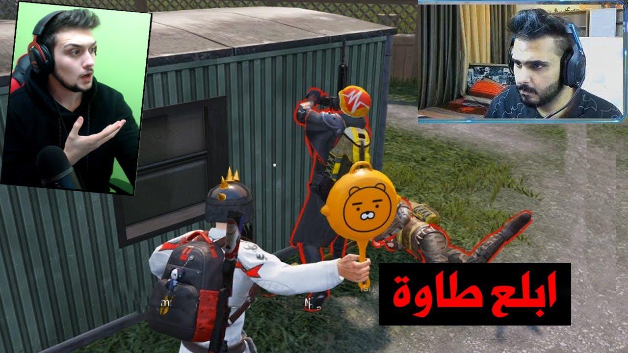 Photo of اليوتوبر حسوني قال عليه جبان واجه الرد ب الطاوة في ببجي موبايل !! تحدي الطاوات #4 – اللعاب الفيديو
