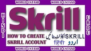 How To Create Skrill Account In Hindi Urdu