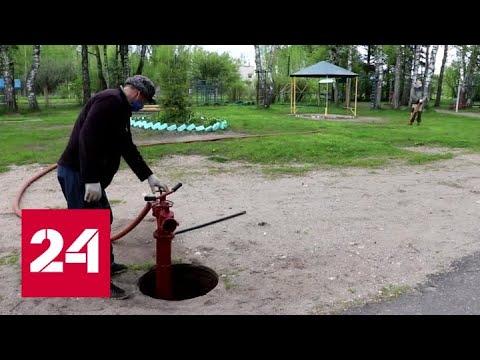 Под Тверью готовятся летние лагеря для детей - Россия 24