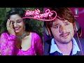 Dil Mein Aake Dildar Bhojpuri Movie Romantic Song Bin Tere O Saathi Re Ritu Singh, Gaurav Jha