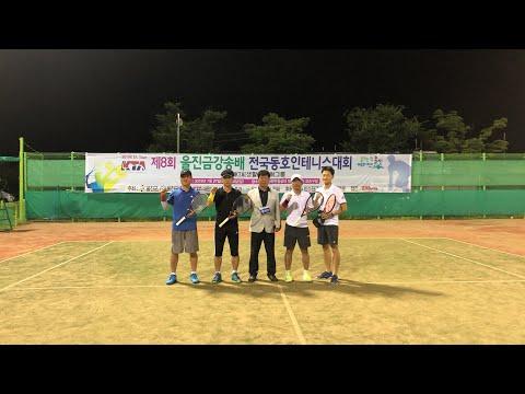 제8회 울진금강송배 신인부 결승전