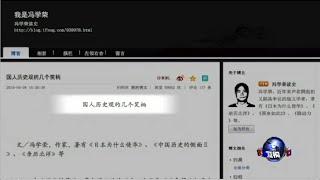 《焦点对话》YouTube完整收看:http://bit.ly/JiaoDian-youtube 《焦点...