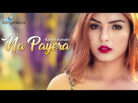Na Payera - Kamal Khatri | New Nepali Pop Song 2017/2074