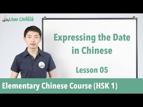 How to express the date in Chinese | HSK 1 - Lesson 05 (Clip) - Learn Mandarin Chinese