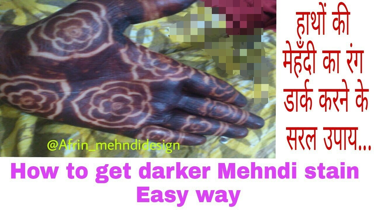 59c0d01eef7ba How to Make Dark Stain Mehndi in Hindi /vicks helps to dark Henna mehndi by  Afrin_mehndidesign