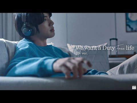 💌 JIN이 선택한 Duty-Free의 방법은? 🥳ㅣWe want a Duty-Free life