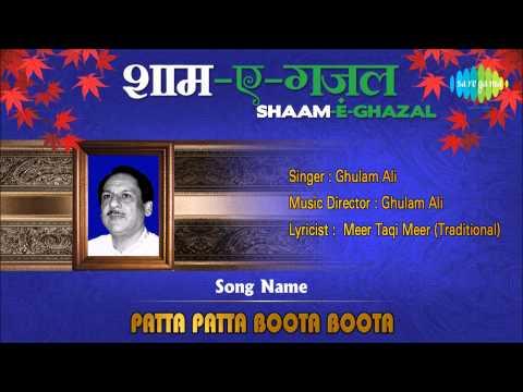 Patta Patta Boota Boota | Shaam-E-Ghazal | Ghulam Ali